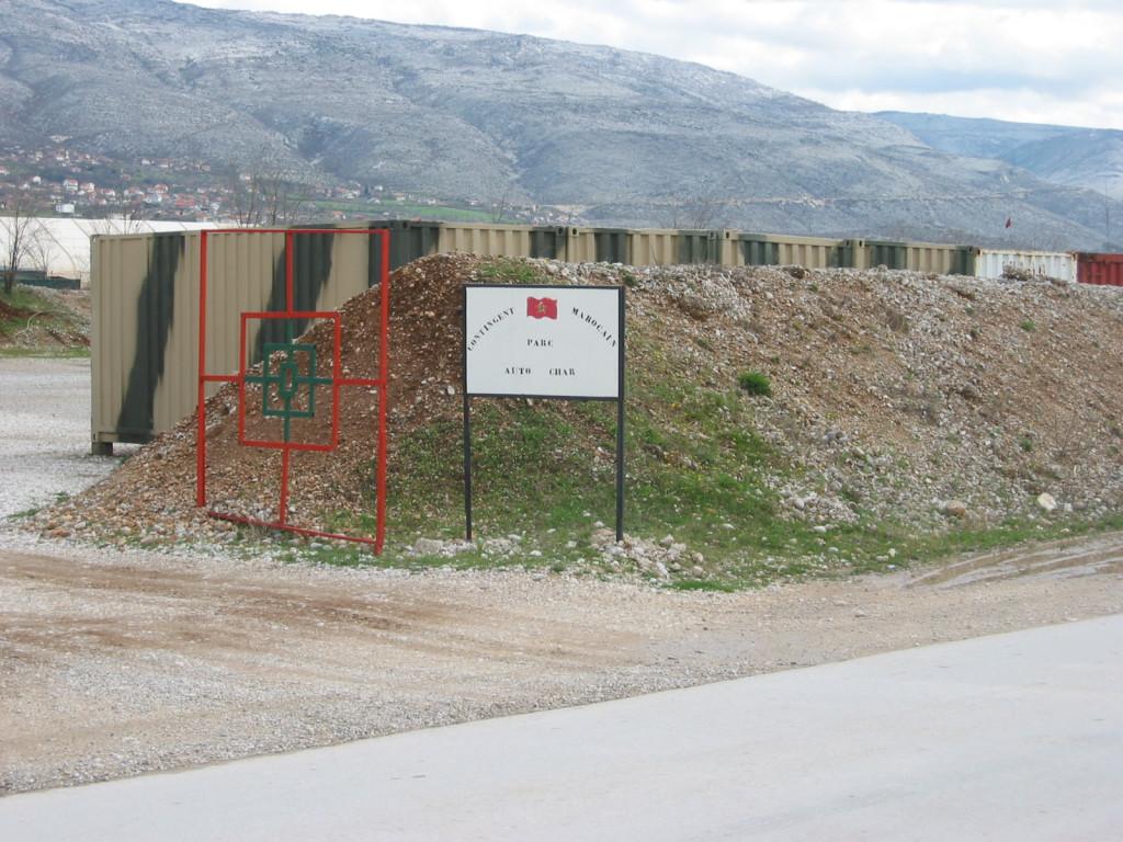 Contingent marocain, sécurité du camp (Mostar)