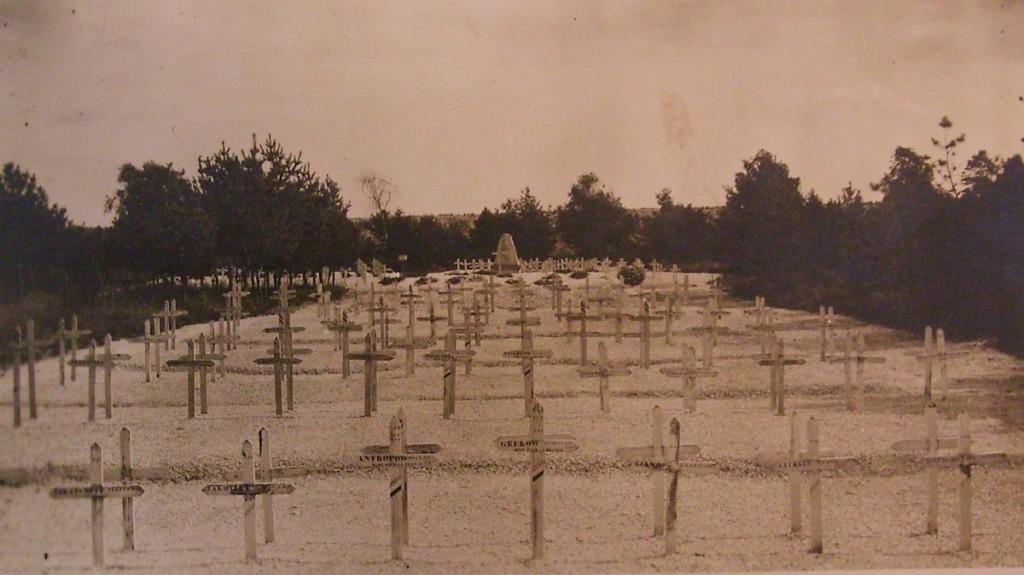 Ancien cimetière Saint-Hilaire-le-grand