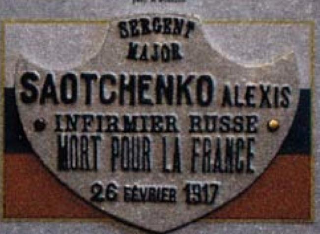 Croix-épée nominative, région de Reignier