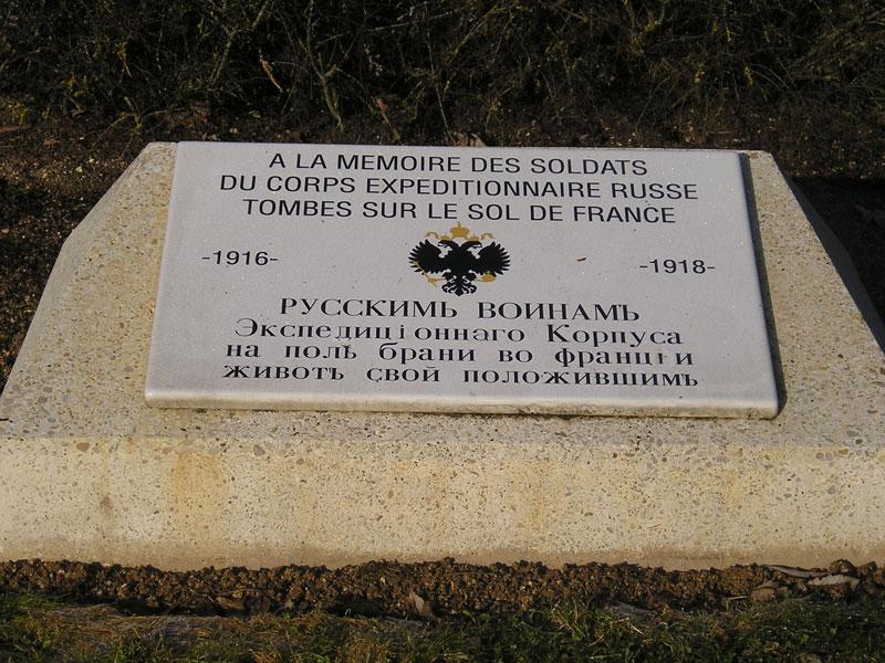 Monument russe Saint-Hilaire-le-grand - plaque