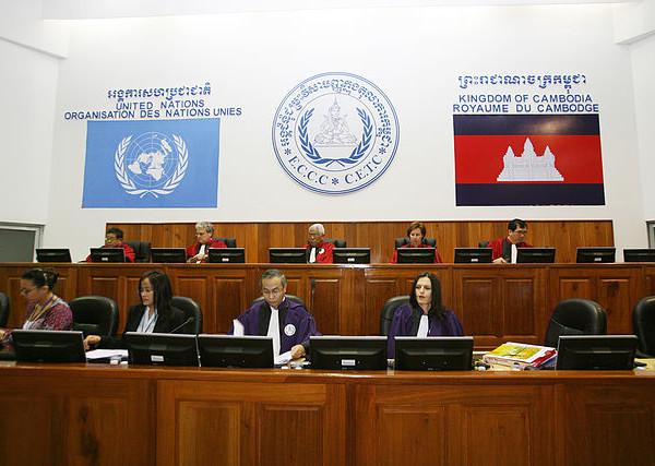 Chambre extraordinaire au sein des tribunaux Cambodgiens